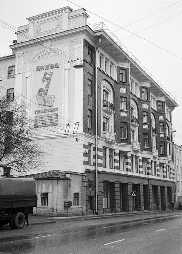 ломбард_1981