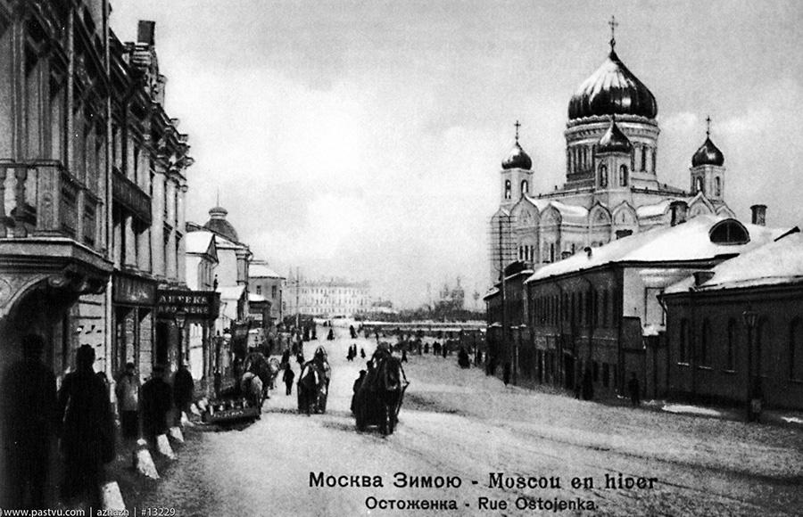 форбрихера_1898