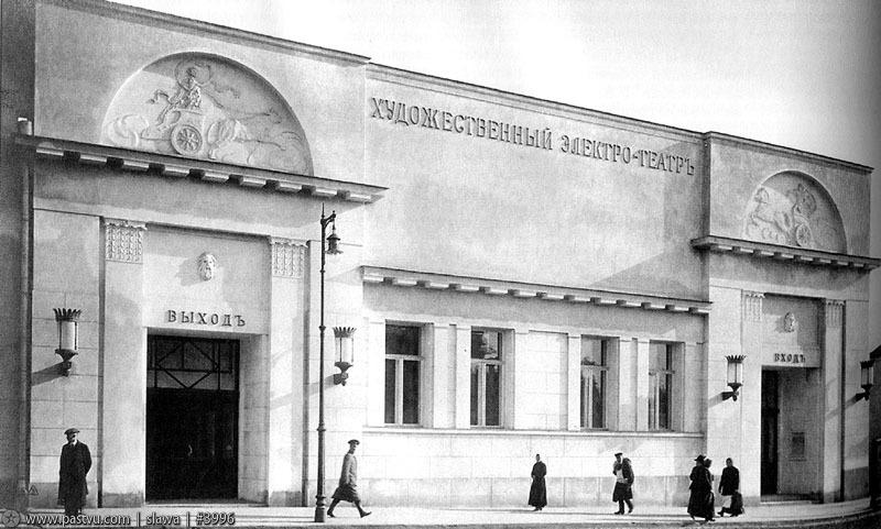 худож_1912