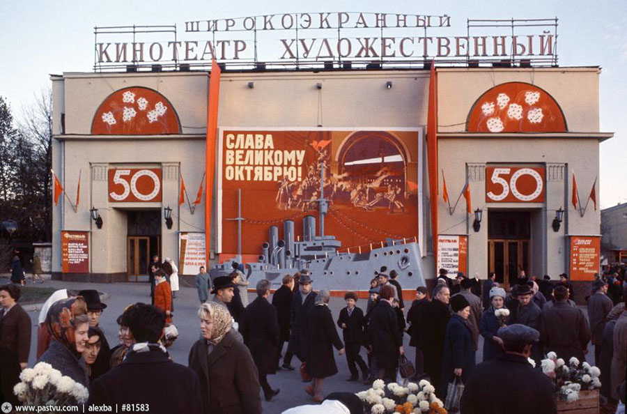 худож_1967