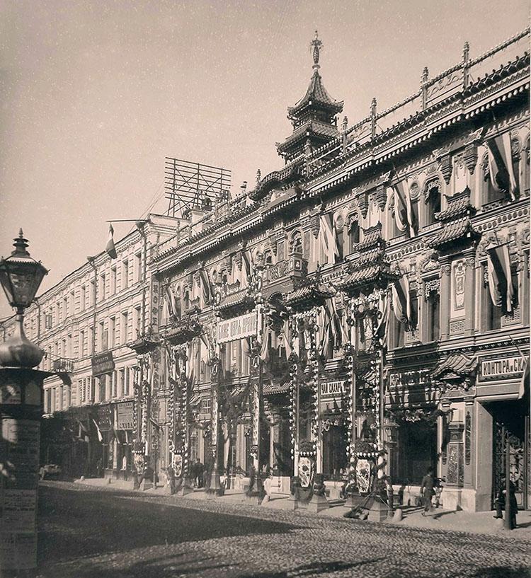 чайный_1896