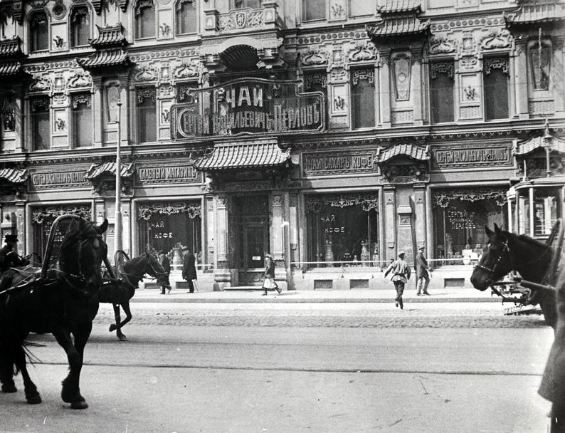 чайный_1900е