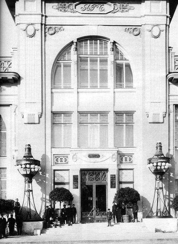 яр_1910