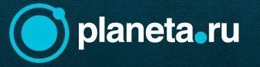 planetaru