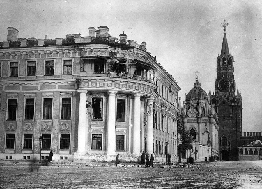 Tsar's Palace