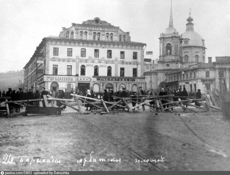 Barricade During Russian Revolution