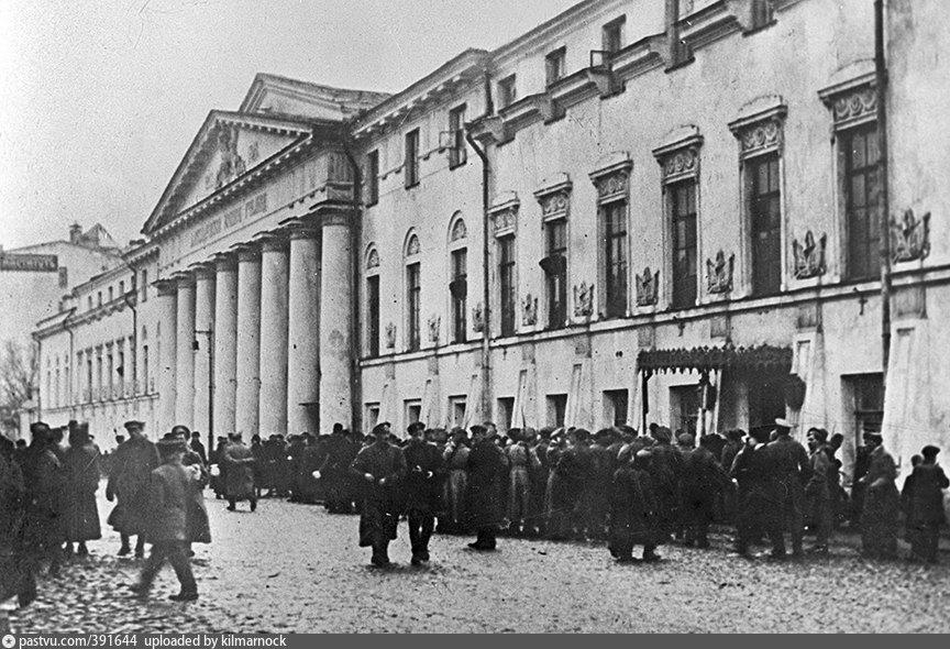 Капитуляция юнкеров в Москве. 1917
