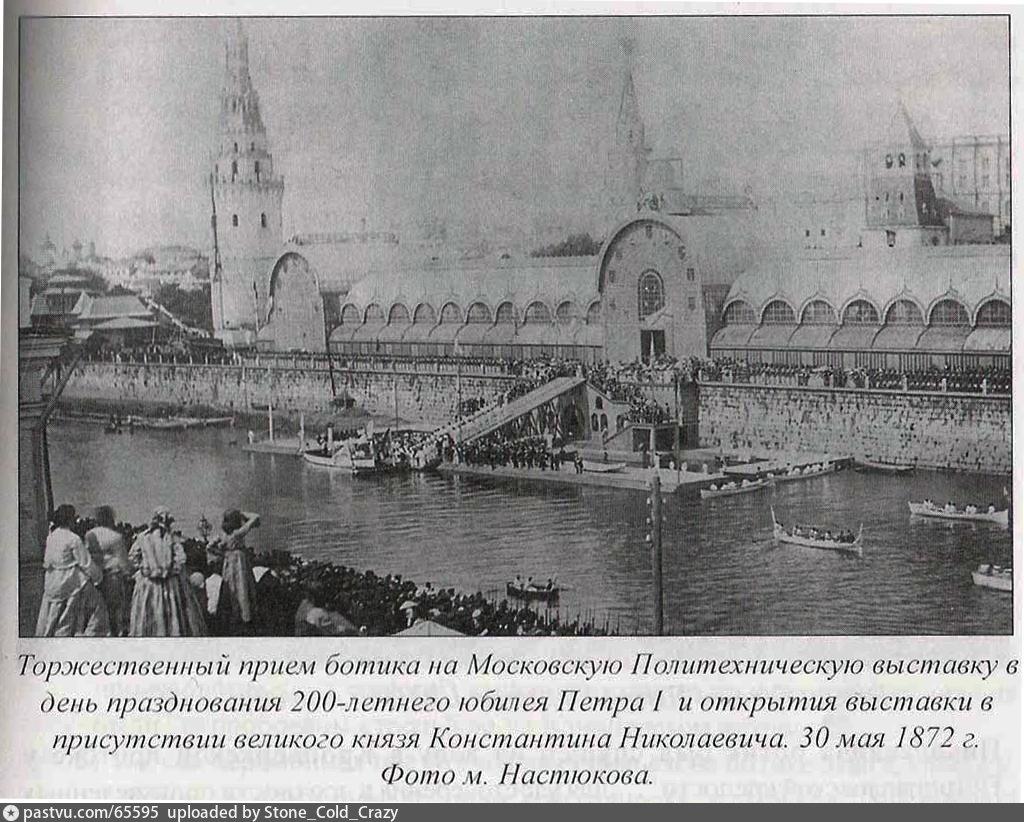 кремль старое фото