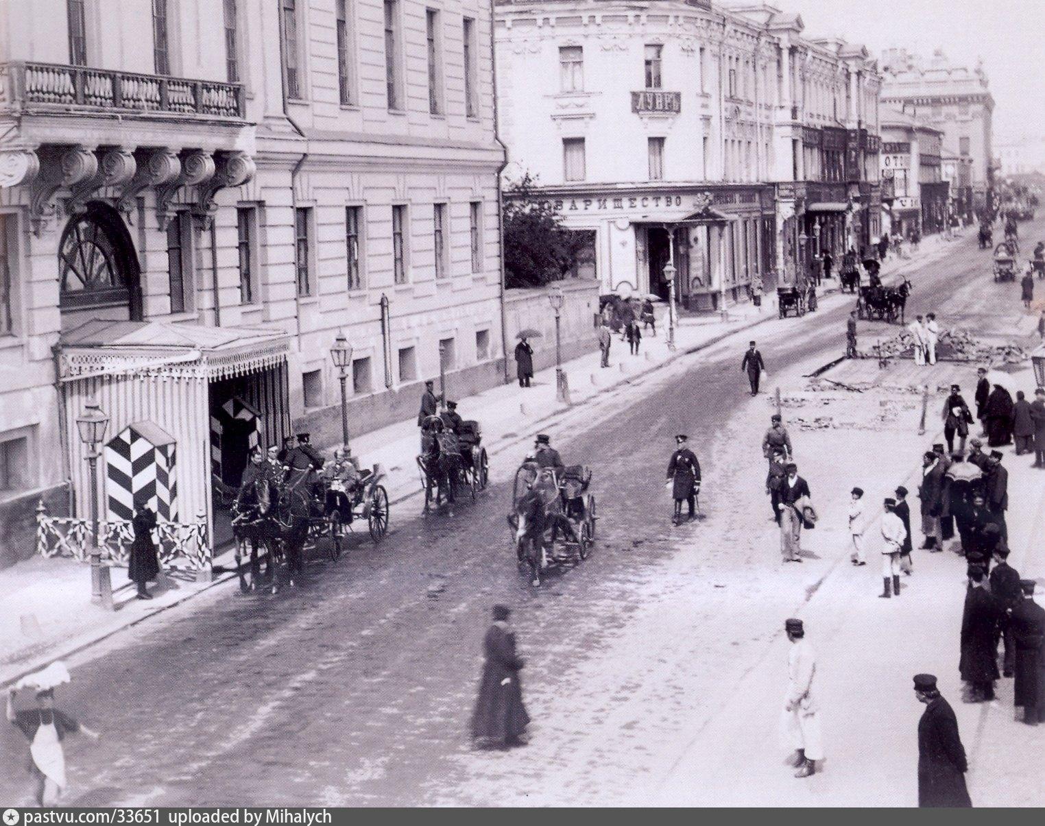 Старая Тверская улица
