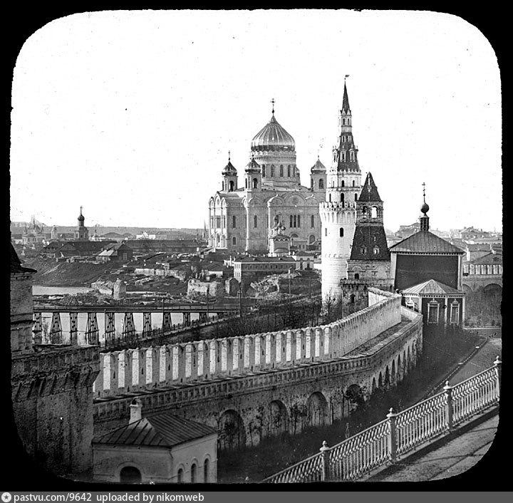Кремль и Храм Христа Спасителя, старое фото