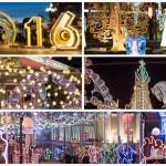 Последний шанс посмотреть новогоднюю Москву
