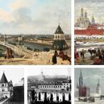 Когда Кремль был красным, а когда белым?