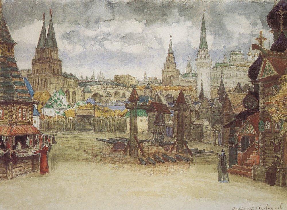 Вид Кремля из Замоскворечья. Васнецов