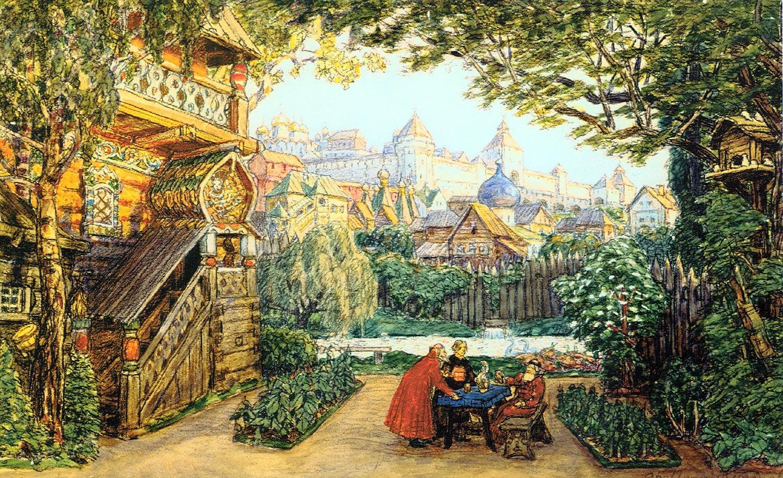 Двор князя Жемчужного