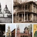 Места старицы Матроны в Москве