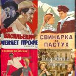 Киномосква на Тверской