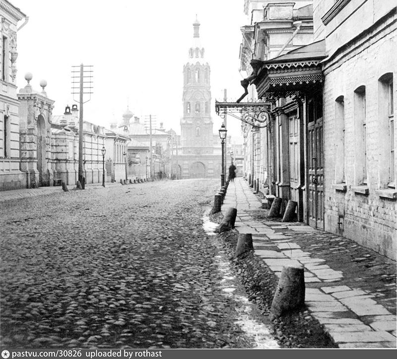 1890-е_pods
