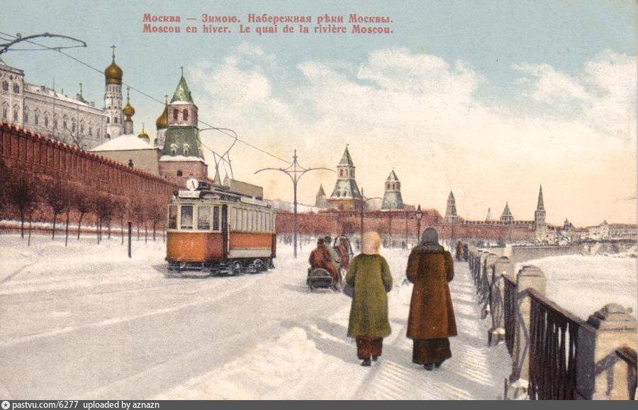 1900-e_zima
