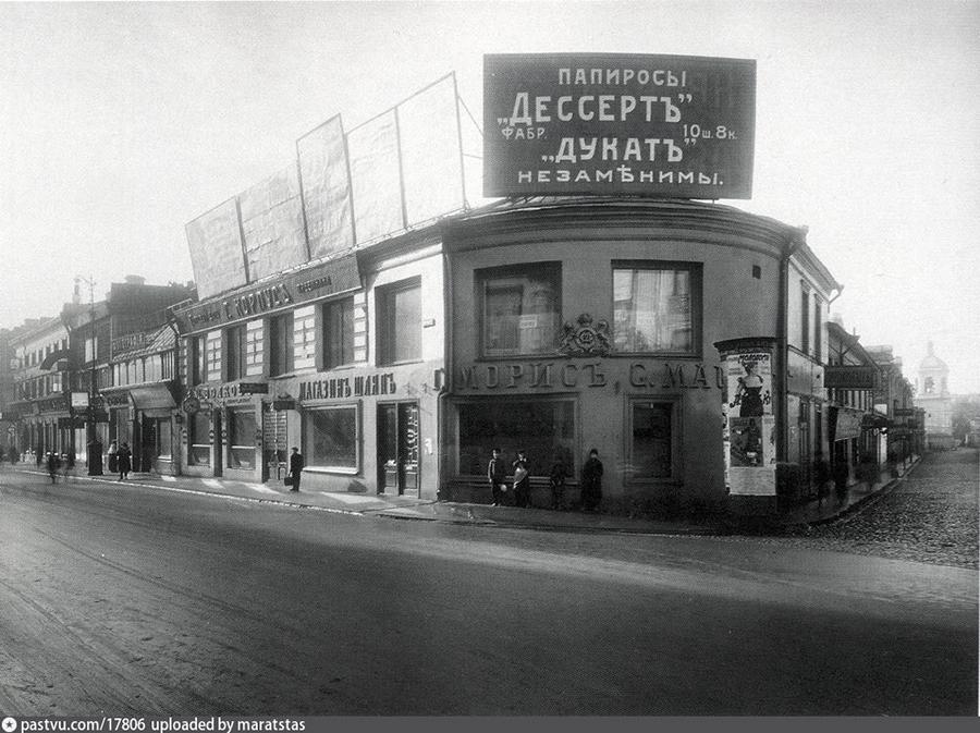 1913_asf