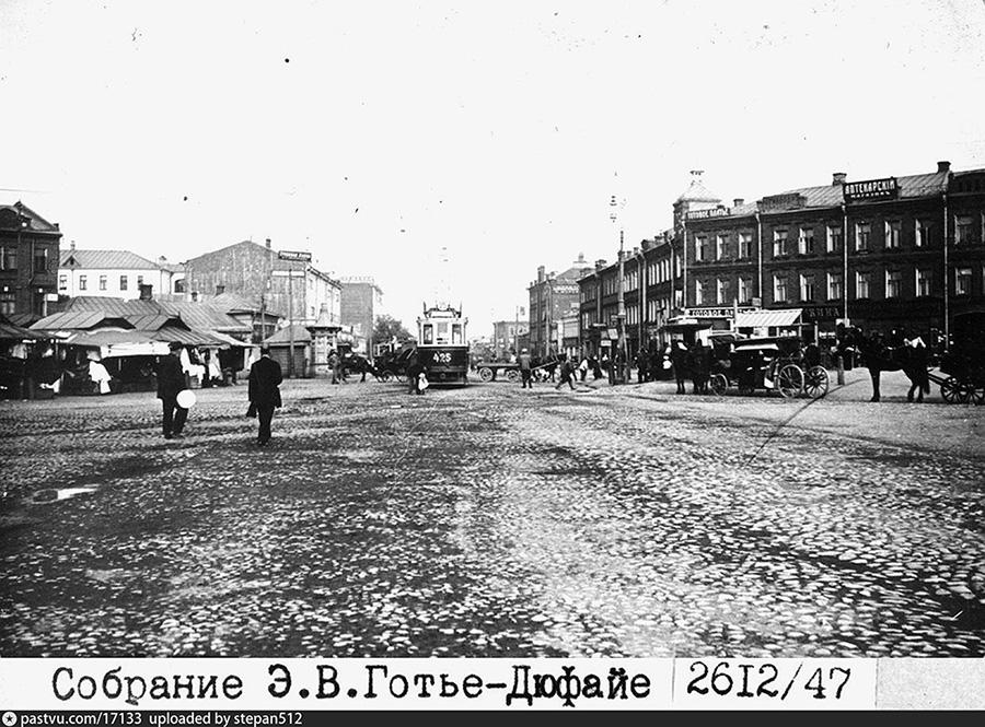 1913_presn