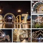 Как гулять по Новогодней Москве. Маршрут и фото.