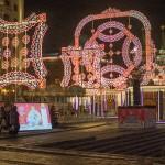 Путешествие в Рождество: спешите видеть