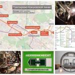 Как строится Кожуховская линия метро и в чём её уникальность