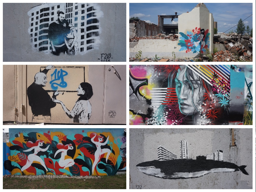 streetartcover
