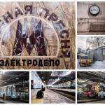 Депо «Красная Пресня»: где живут поезда кольцевой линии