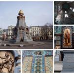 Памятник-часовня героям Плевны. Интерьер и история