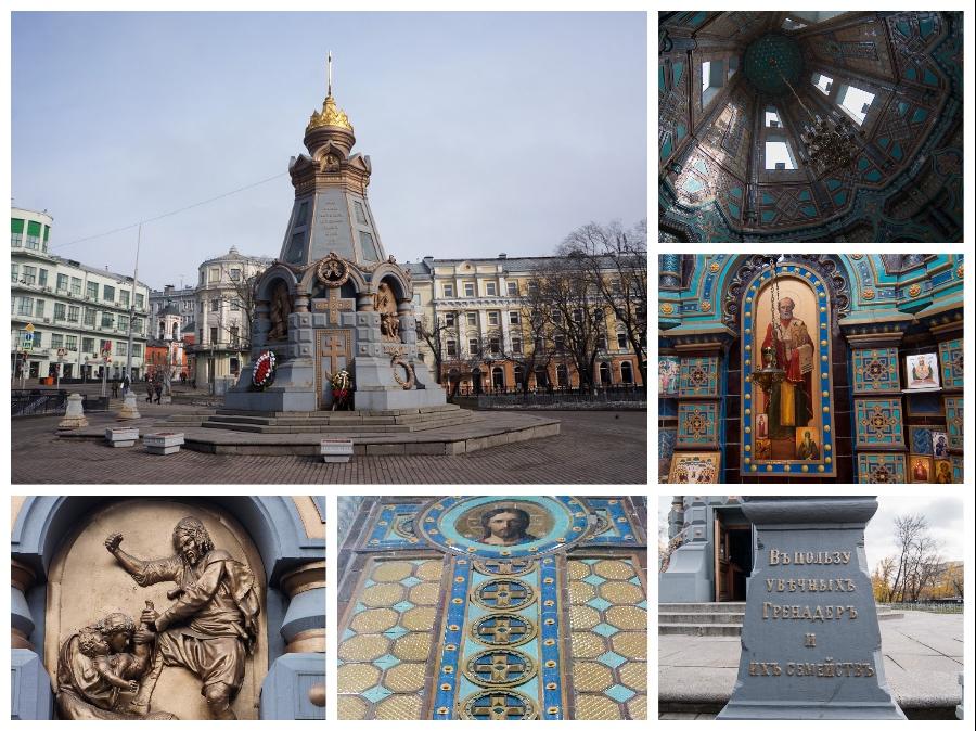 Картинки по запросу памятник героям плевны