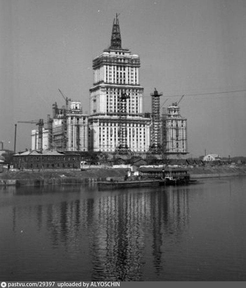 Строительство гостиницы Украина Radisson 1950