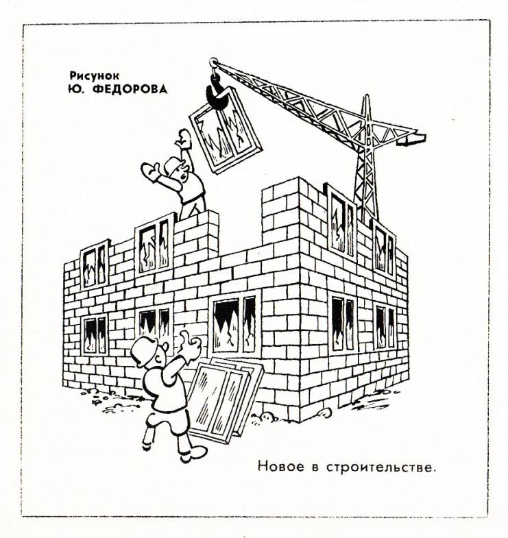 khrushevka-14