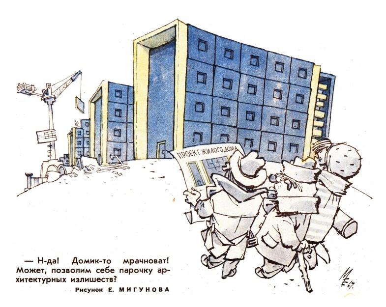 khrushevka-8