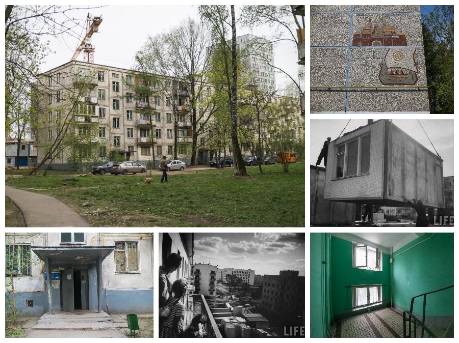 khrushevka-cover