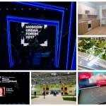 Мосурбанфорум-2017: всё самое новое и интересное в Москве