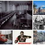 Экскурсии МГТС или 10 удивительных фактов о связи в Москве