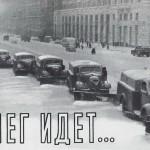 Самый ранний первый снег в Москве