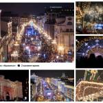 Как отпраздновали Новый год в центре Москвы