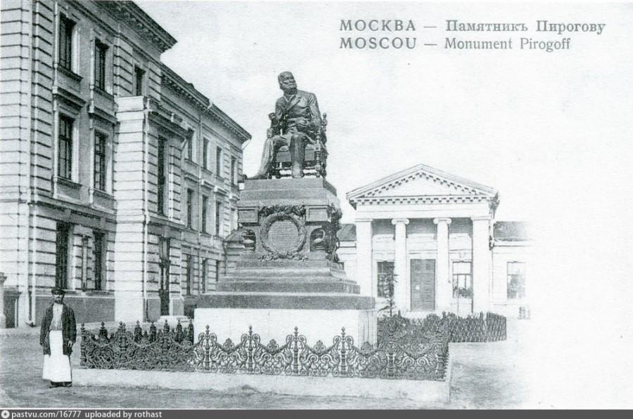 ПироговСт