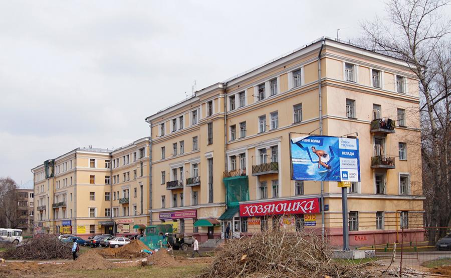 ярославское шоссе 136