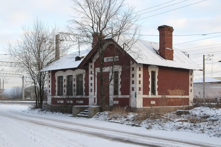 2560px-Railway_station_%22Cvetochnaja%22
