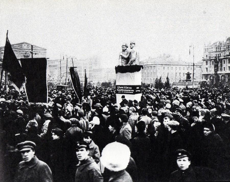50893 Открытие памятника Марксу и Энгельсу на Театральной площади