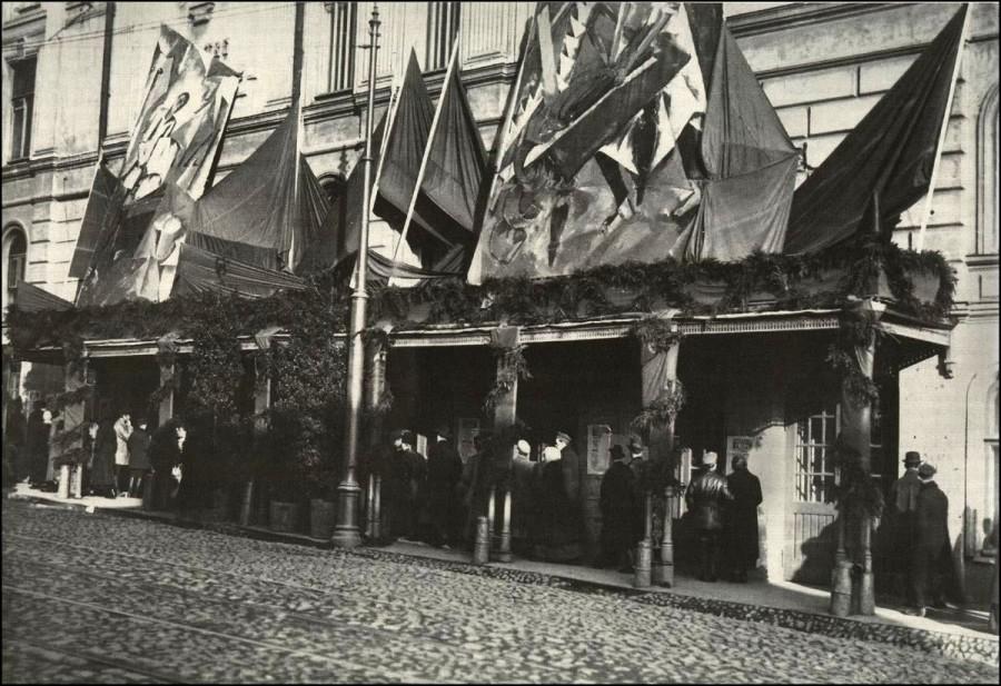 67044 Оформление театра Зимина в 1918-м