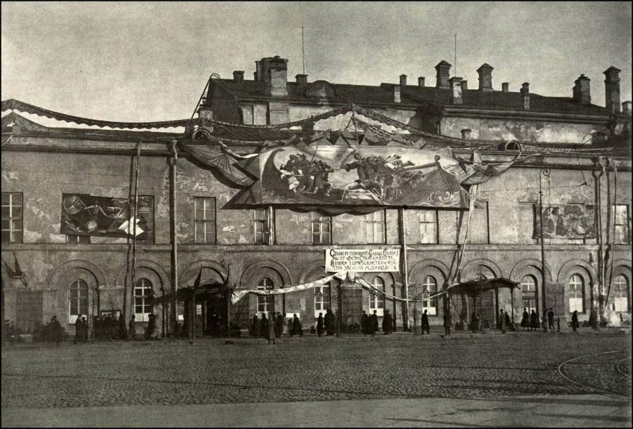 67049 Малый театр в 1918-м