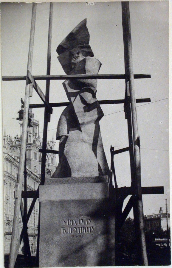 95547 Памятник Михаилу Бакунину (вариант №2)