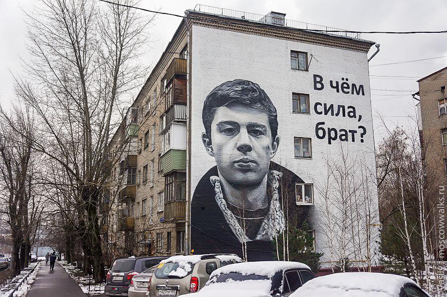 Bodrov