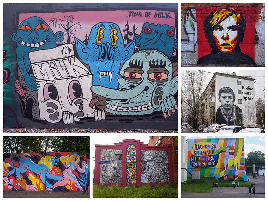 best-street-art-2017