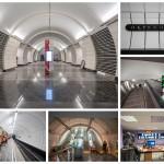 Станция метро «Окружная»: когда откроется и как выглядит