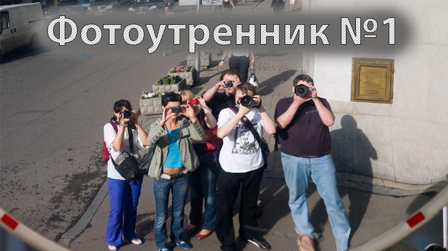fotoutrennik1